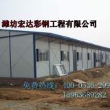 供应潍坊岩棉复合板板房材料生产厂家找潍坊宏达彩钢