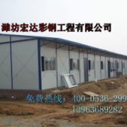 潘里宏达复合板厂图片