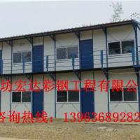 潍坊单双层活动房屋,山东活动板房,雅致活动房活动房公司