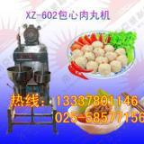 供应用于制作肉丸的包心肉丸机成型机 小型商用肉丸机 自动打泥机 牛肉丸成型机 撒尿牛丸机 贡丸