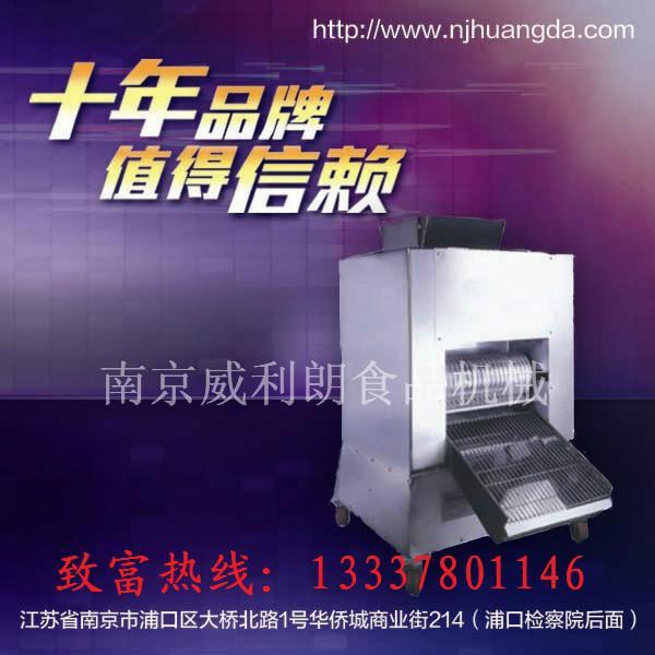 供应南京无陷汤圆机合肥珍珠汤圆机