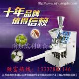 供应南京威利朗食品机械销量第一包子机