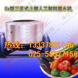 供应南京旭众三足蔬菜脱水机各种产量