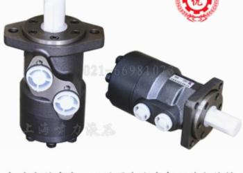 BMR-50液压马达图片