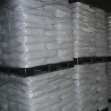 供应塑料级滑石粉