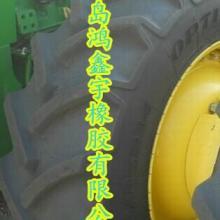 供应迪尔拖拉机轮胎380/85R34