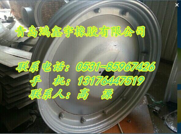 供应大型采棉机轮胎230/95-48钢圈