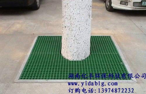供应广西玻璃钢格栅板格板树篦子价格地沟板厂家/洗车房格珊