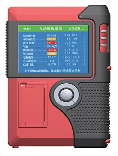 车电子解码器_供应金奔腾彩圣360汽车电脑解码器