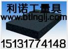 供应大理石平板、大理石平台、花岗岩平板、花岗岩平台、研磨平板