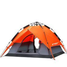 供应户外用品大连户外露营帐篷大小烤炉展篷等出