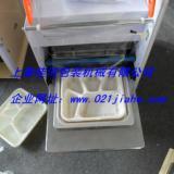 供应上海快餐塑料盒封口机