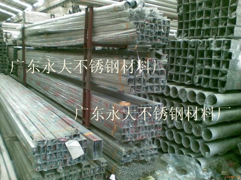 四川装饰管,长期批发304不锈钢装饰管、316焊接管、316工业焊管