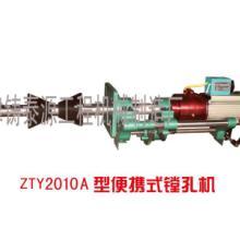 供应镗孔机工具-镗孔机配件-镗孔机镗杆