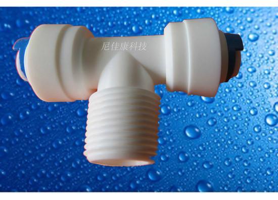 供应正三通快接 快速接头批发  净水器接头快接直销