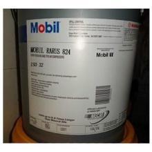 供应美孚发动机油,美孚黑霸王15W-40发动机油销售,美孚发动机油特批发