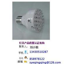 供应室外照明灯具日本PSE认证