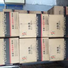 供应弱酸性黄染料及印花镍网回收