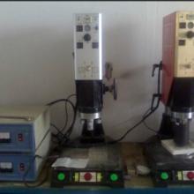 供应优盘焊接机超声波鱼浮焊接机图片