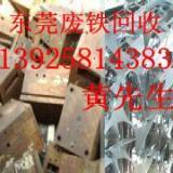 惠州专业废旧模具铜回收公司,大亚湾专业铝模具回收公司
