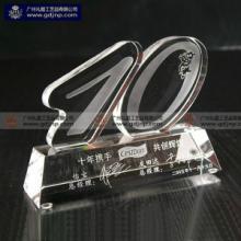 公司10周年奖杯 忠诚员工奖杯 10工艺品 周年庆纪念品 鼓励奖