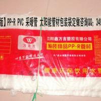 供应交联地热管pe-rt外包装口袋装修公司门地板保护膜