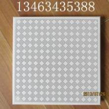 供应明骨方型冲孔铝扣板图片