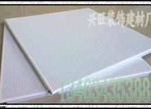 供应铝方板天花