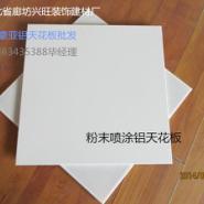 工程用铝天花铝扣板特点图片
