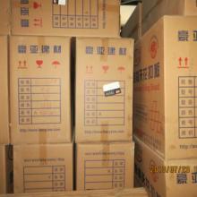 供应方型铝扣板吊顶天花价格,铝扣板方板价格图片
