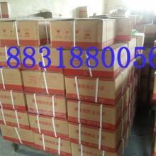供应用于防水、止水的北京制品型止水条公司图片