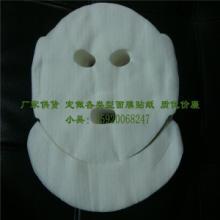厂家定做 3D弹力提拉面膜 压缩面膜 化妆棉
