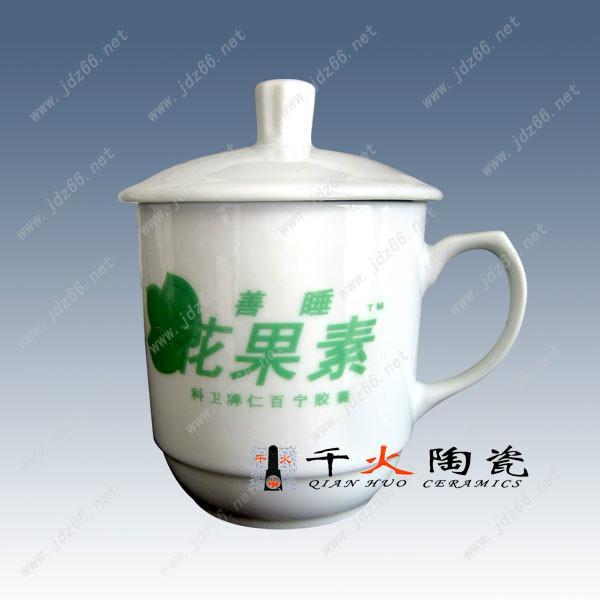 供应陶瓷纪念杯 陶瓷纪念杯厂家