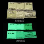 MBS专用夜光粉特细夜光粉图片