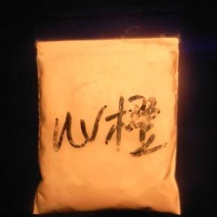 树脂工艺饰品专用荧光粉图片