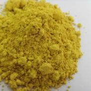 白山市钛镍黄耐化学品性钛镍黄图片