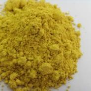 高档烤漆专用钛镍黄图片