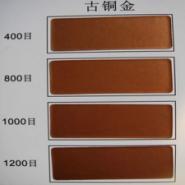五星行油漆专用铜金粉图片