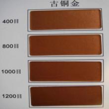 供应五星行油漆专用铜金粉纺织品专用铜金粉丝网印刷专用铜金粉批发