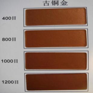 广东铜金粉工艺品专用铜金粉图片