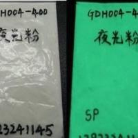供应透明塑料盒子专用发光粉涂料专用发光粉瓷砖专用发光粉