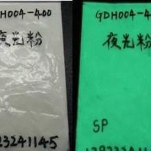 供应透明塑料盒子专用发光粉涂料专用发光粉瓷砖专用发光粉批发
