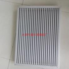 供应太原铝合金条形风口  空调风口 铝合金百叶风口 出风口图片