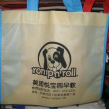供应山东无纺布袋定做加工包装袋