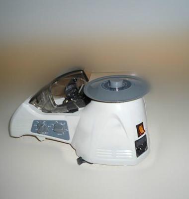 圆盘胶纸机图片/圆盘胶纸机样板图 (3)