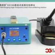 大功率焊台高频焊台图片