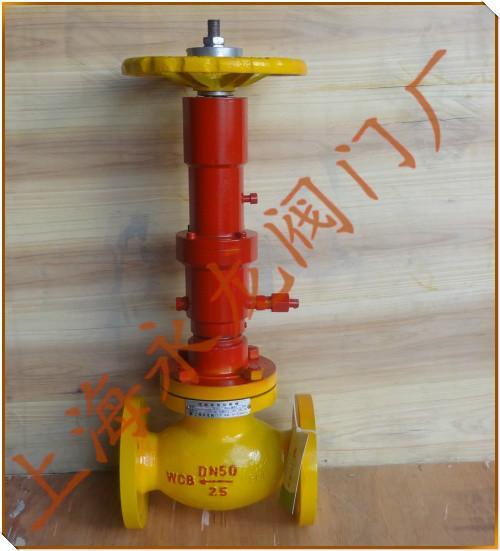 供应液动紧急切断阀 上海阀门 槽罐专用截止阀图片
