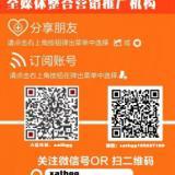 陕西西安微信钢平台搭建服务