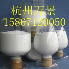 供应用于空气净化光触的室内空气净化光催化纳米二氧化钛图片