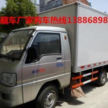 供应冷藏车-冷藏车厂家-冷藏车批发